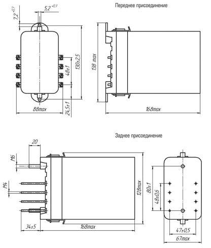 Реле максимального тока без оперативного питания РСТ-40М